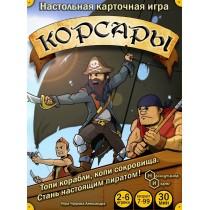 карточная Корсары арт.8018 /48