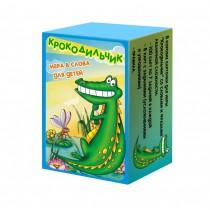 карточная Крокодильчик ( в...