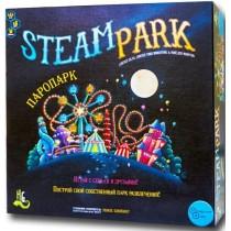 . Паропарк (Steam park)