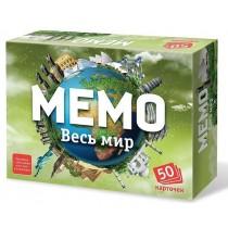 Мемо Весь мир арт.7204 (50...