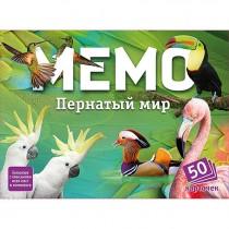 Мемо Пернатый мир арт.7952 /48