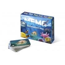 Мемо Подводный мир арт.8032...