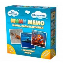 Ми-Ми-Мемо Морские животные...