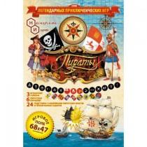 Пираты арт.7834 (на основе...