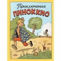 Прикл Пиноккио