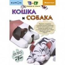 KUMON.3D под.из бум.Кошка и...