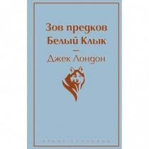 Комплект из 6 книг ( Над...