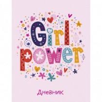 Дневник школьный. Girl...