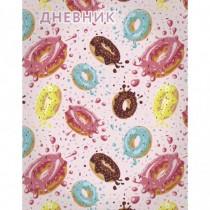 Дневник школьный. Пончики...