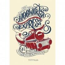 Хогвартс-экспресс. Тетрадь...