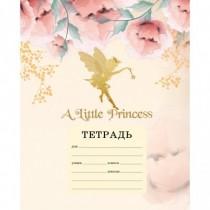 A little princess. Тетрадь...