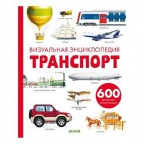 Визуальная Энциклопедия...