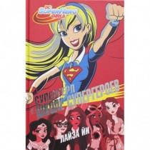 Супергерл в Школе супергероев