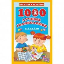 1000 лучших головоломок от...
