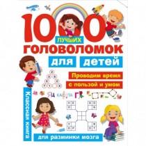 1000 лучших головоломок для...