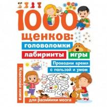 1000 щенков: головоломки,...