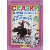 Сказки К. Чуковского....