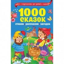 1000 сказок, рассказов,...