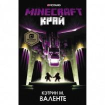 Minecraft. Край