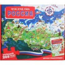 Россия (энциклопедия + пазл)