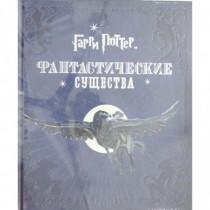 Гарри Поттер....
