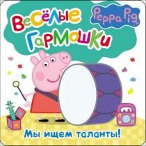 Котятова Н. И. Свинка...