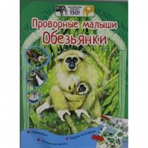 Московский зоопарк....
