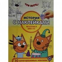 История с наклейками N ИСН...