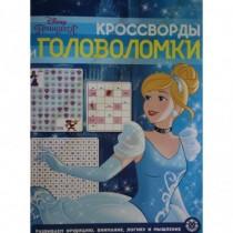 Кросворды и головоломки N...