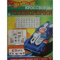 Кроссворды и головоломки N...