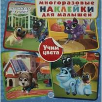 МНК 2002 Дружные мопсы....