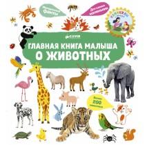 copy of О природе