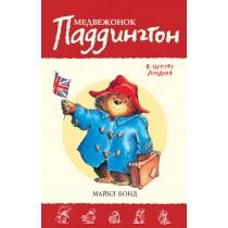 Медвежонок Паддингтон в...
