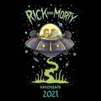 Э. КалНаст. 2021. Рик и Морти