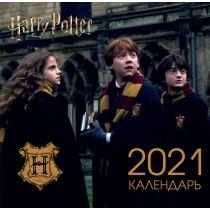 Э. КалНаст. 2021. Гарри Поттер