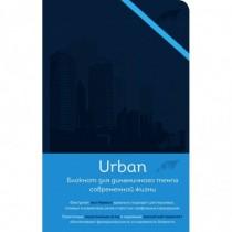 Блокнот Urban Небоскребы