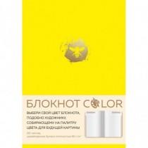 Блокнот Color (желтый)....