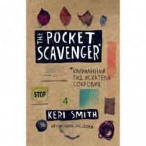 The Pocket Scavenger....