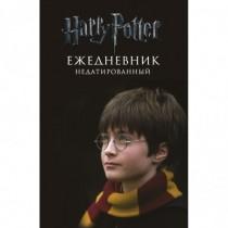 Гарри Поттер. Мальчик,...