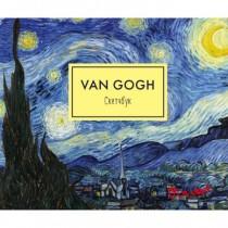Скетчбук. Винсент Ван Гог...