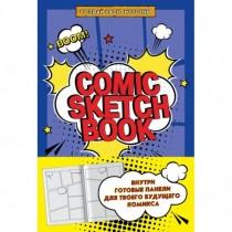 Comic Sketchbook: Создай...