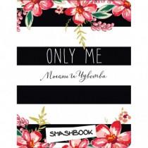 Only me (c наклейками)