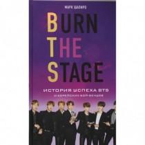 Burn The Stage. История...