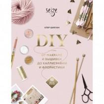 DIY. От макраме и вышивки...