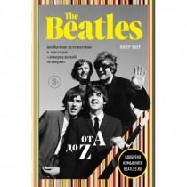 The Beatles от A до Z:...