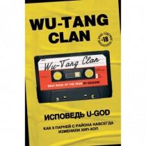 Wu-Tang Clan. Исповедь...