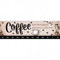 Coffeemania. Календарь...