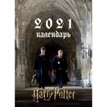 Гарри Поттер. Календарь...