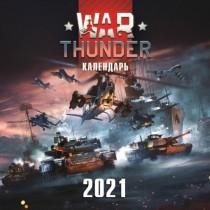 War Thunder. Календарь...