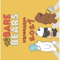 We bare bears. Календарь...
